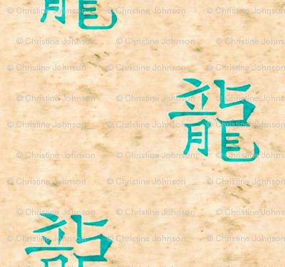 parchment light / text