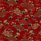 Rblock_fans_red_40cm_shop_thumb