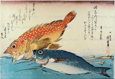 Kasogo & Himedai (Marbled Rockfish and Snapper) with ginger shoot - Hiroshige's Colorful Japanese Fish Print