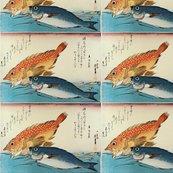 Rrrrrr11_kasogo__himedai_-_snapper_shop_thumb