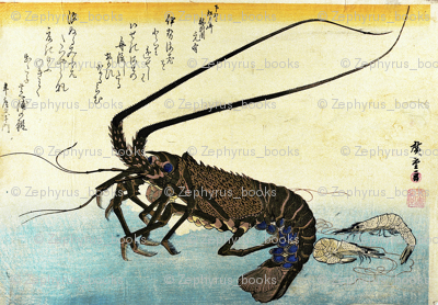 Iseebi & Ebi (Crawfish or Spiny Lobster and Shrimp) - Hiroshige's Colorful Japanese Fish Print