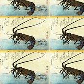 Rrrrrrrrrrr09_iseebi__ebi_-_crawfish__spiny_lobster__and_shrimp_shop_thumb
