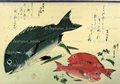 Kurodai & Akadai (Porgy or Black Seabream and Red bream or Golden Tai) with bamboo leaf and Japanese pepper - Hiroshige's Colorful Japanese Fish Print