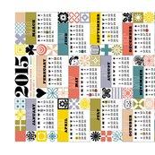 2015ttcal_2011_sfas_shop_thumb