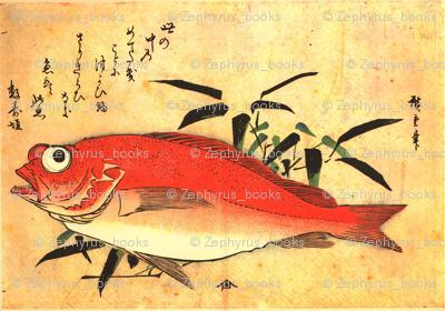 Akodai (Red Rockfish) with bamboo grass - Hiroshige's Colorful Japanese Fish Print
