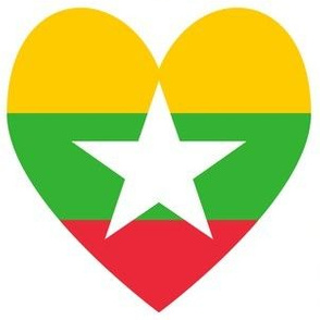 Burma or Myanmar Flag Heart