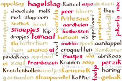 Retro kitchen dutch food words