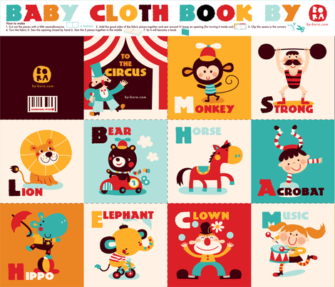To the circus fabric by bora on Spoonflower - custom fabric