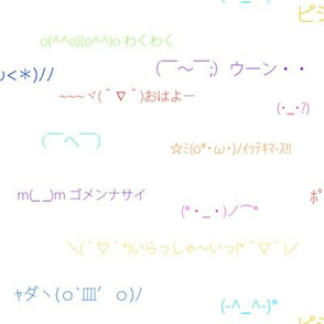Japanese Emoticons