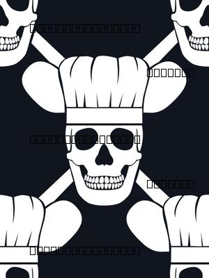 Chef Skull Design in Black