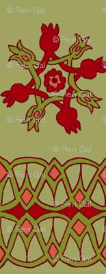 10th Century Persian Pomegranate Motifs - horizontal
