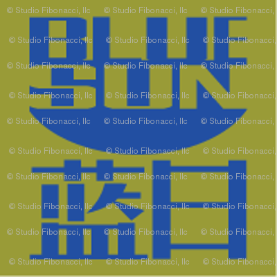 Blue Sun (small)