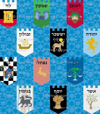 Twelve Tribes of Israel Banners