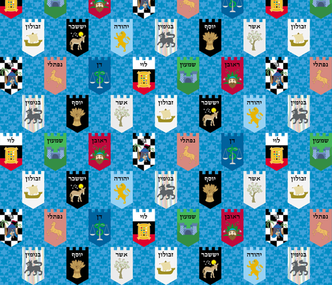 Twelve Tribes of Israel Banners fabric by pkfridley on Spoonflower - custom fabric