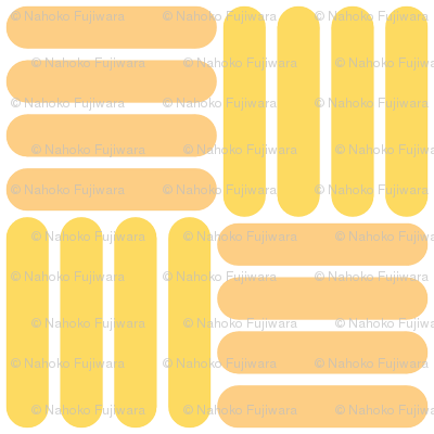 basket - yellow beige