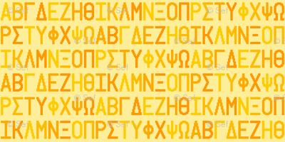 greek alphabet - tiny