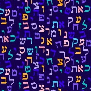 Hebrew Alef Bet