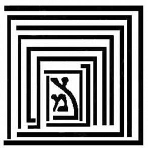 Pardes rimonim labyrinth Square