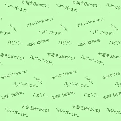 Rrotanjoubiomedetou_green_shop_preview