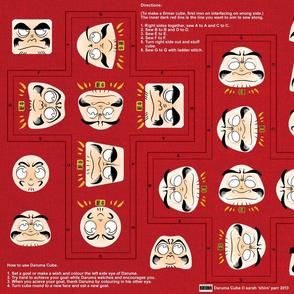 Daruma-Cube