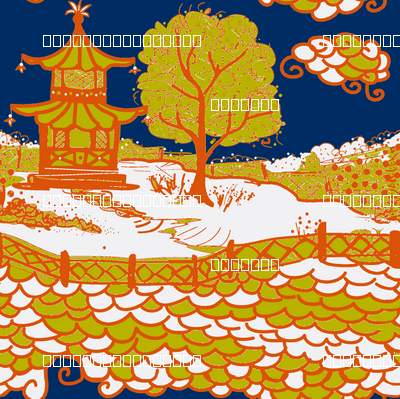 Cloud_Pagoda-acid/navy orange
