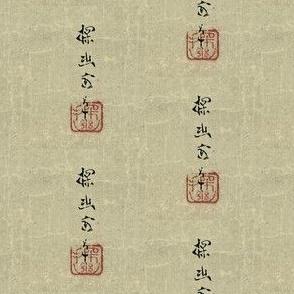 Tanyu Stripe - medium tan
