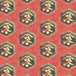 Kanji - red/moss