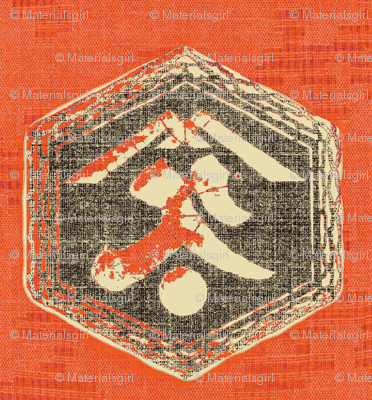Kanji : red/orange, charcoal and cream