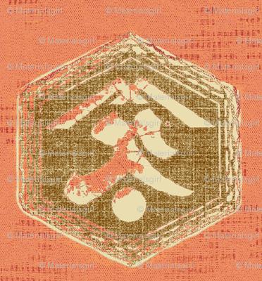 Kanji - peachy-pink, brown and cream