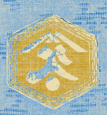 Kanji - light blue, mustard, cream