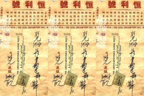 Hong Kong Large fabric by feebeedee on Spoonflower - custom fabric