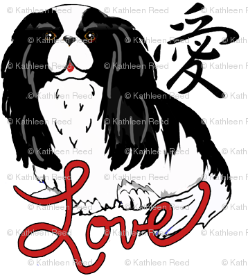 Japanese Chin and Symbol for love