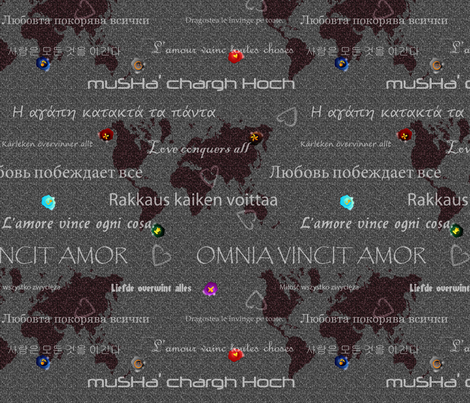 love_conquers_all_dark fabric by glimmericks on Spoonflower - custom fabric