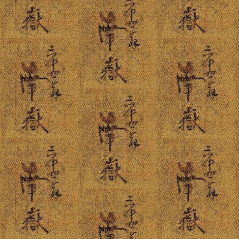 Rrrwatanabe_nangaku__1767-1813__guan_yu__sig_seal_ed_ed_ed_ed_ed_ed_ed_shop_preview