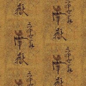 Watanabe - camel, brown, charcoal, peach, grey