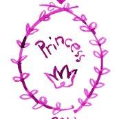 Rrrrrcestlaviv_princess2013_shop_thumb