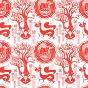 Rrswede_fox_spoon_fabric_shop_thumb