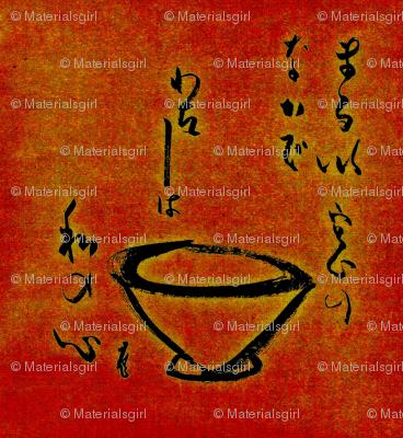 Tea Ceremony - red/yellow/black