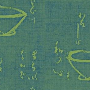 Tea Ceremony- lime green and blue