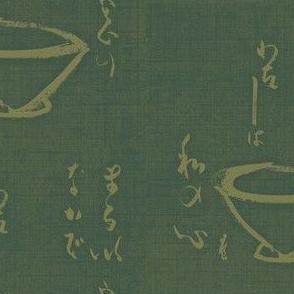 Tea Ceremony- slate grey/green and mocha
