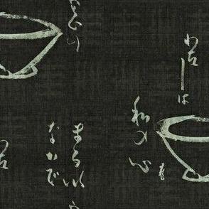 Tea Ceremony- chalkboard black & white-ed
