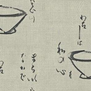 Tea Ceremony-