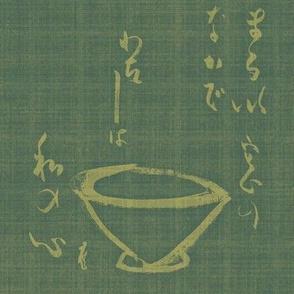 Tea Ceremony- slate grey/green and mocha-ed