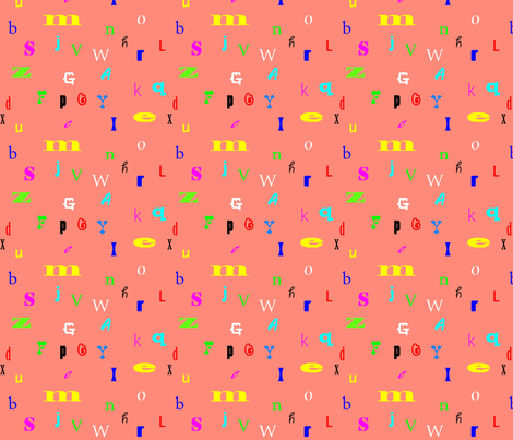 Alphabet fabric by moncai on Spoonflower - custom fabric
