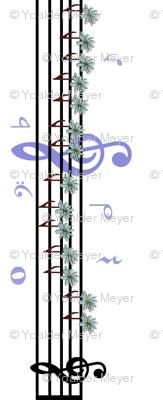 new_Music_Scale_Quilt2_vert