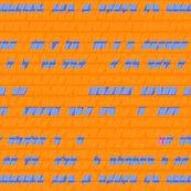 Tiles_mix-orange_2_repeat_shop_thumb