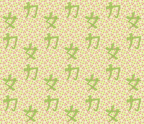 nu li = girl power fabric by sef on Spoonflower - custom fabric