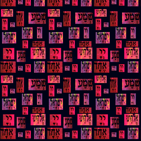 Shema No 10 Scattered fabric by winterblossom on Spoonflower - custom fabric