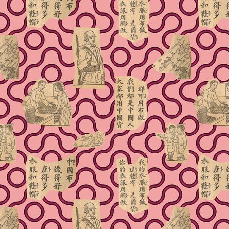 China fabric by feebeedee on Spoonflower - custom fabric