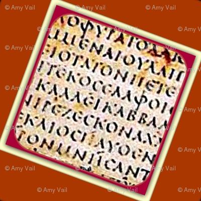 Text Tiles